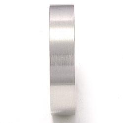 Mat vielsesring i 14 karat hvidguld