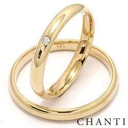 Smalle runde diamant vielsesringe i 14 karat guld 0,025 ct - sæt